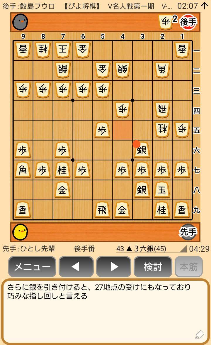 f:id:kisamoko:20200410220957j:plain