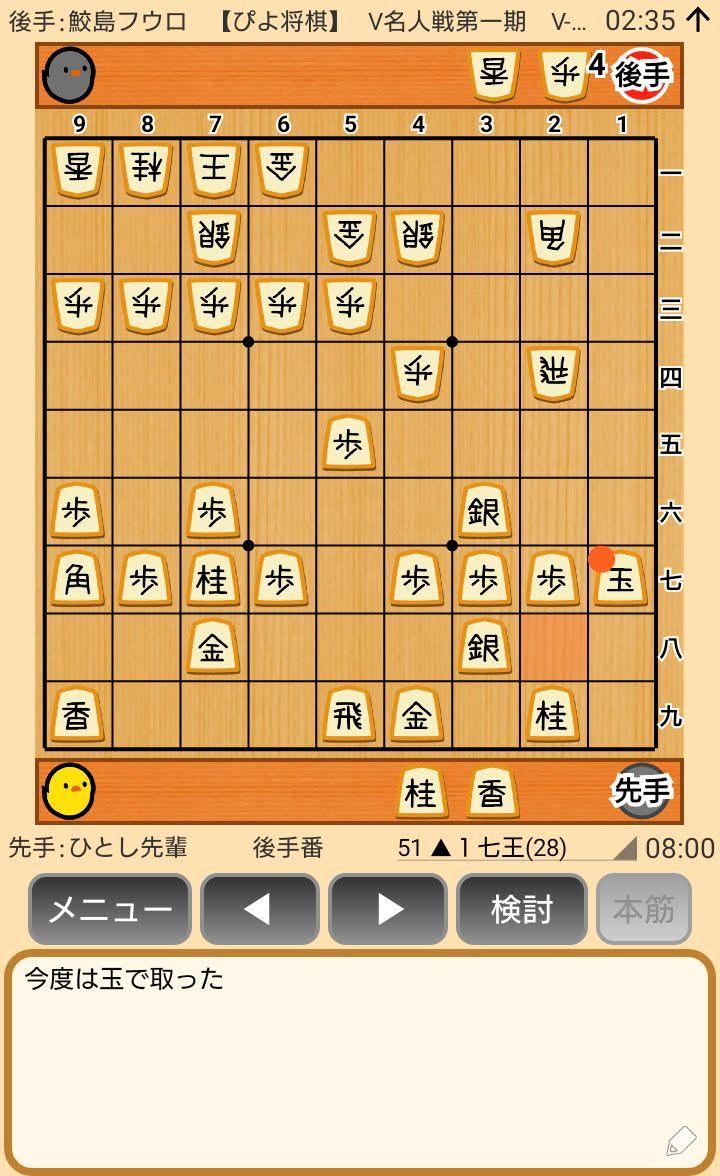 f:id:kisamoko:20200410221008j:plain