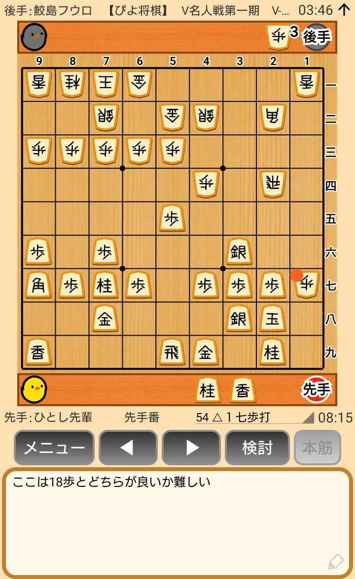 f:id:kisamoko:20200410221011j:plain
