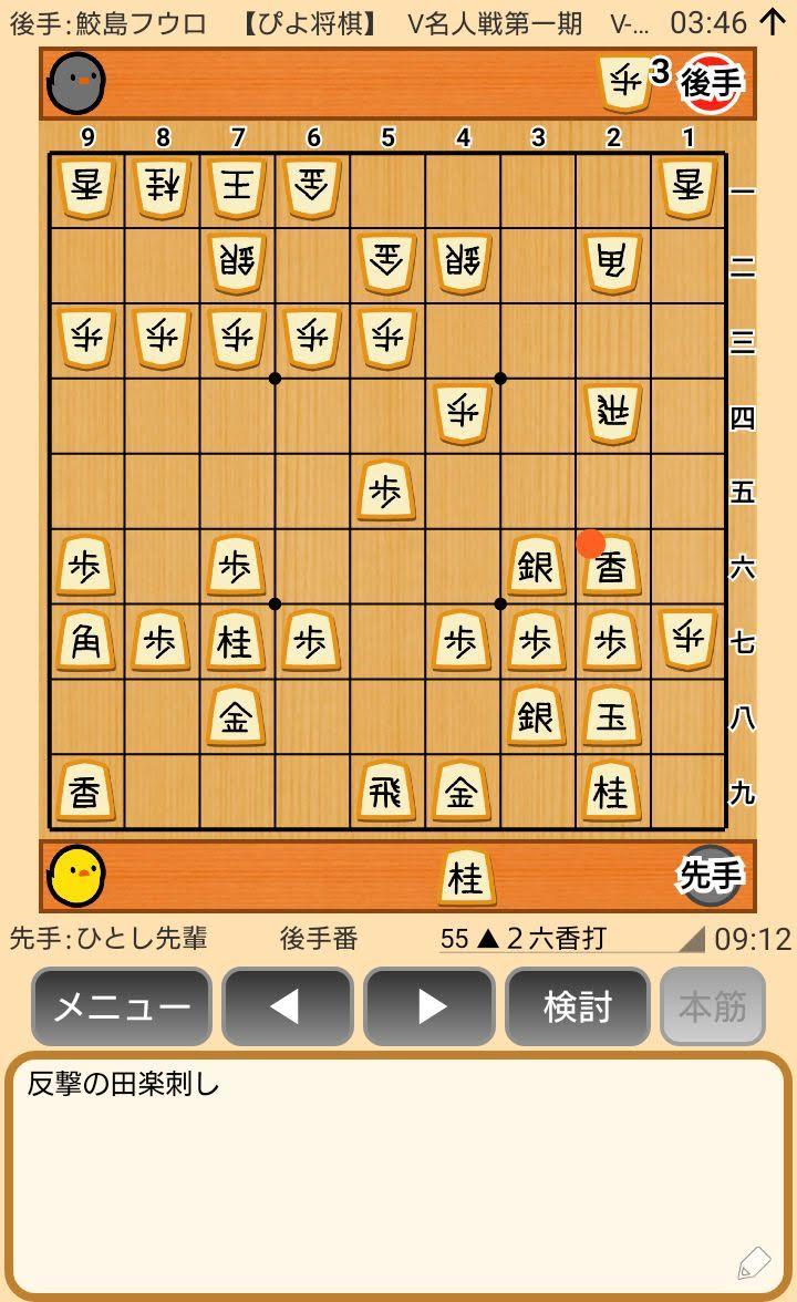 f:id:kisamoko:20200410221014j:plain