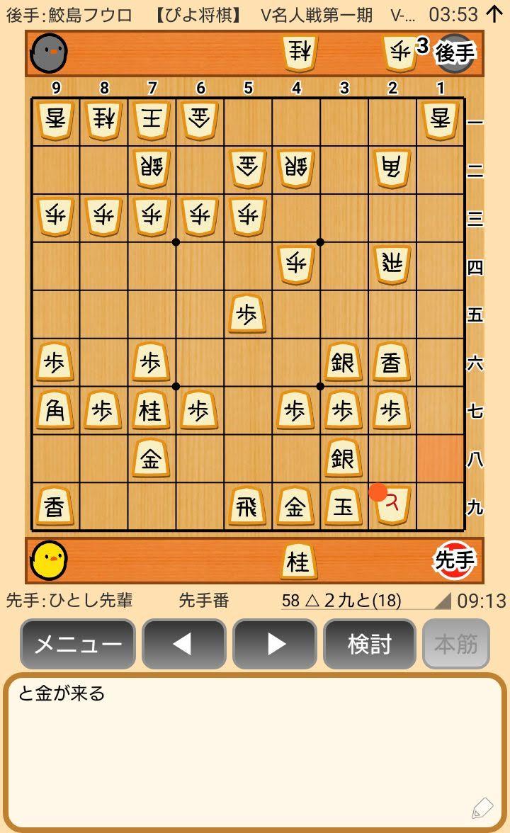 f:id:kisamoko:20200410221018j:plain