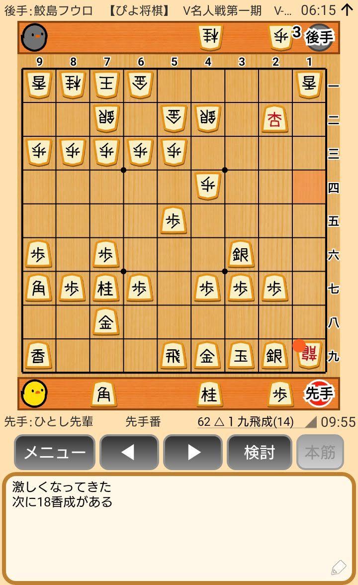 f:id:kisamoko:20200410221024j:plain