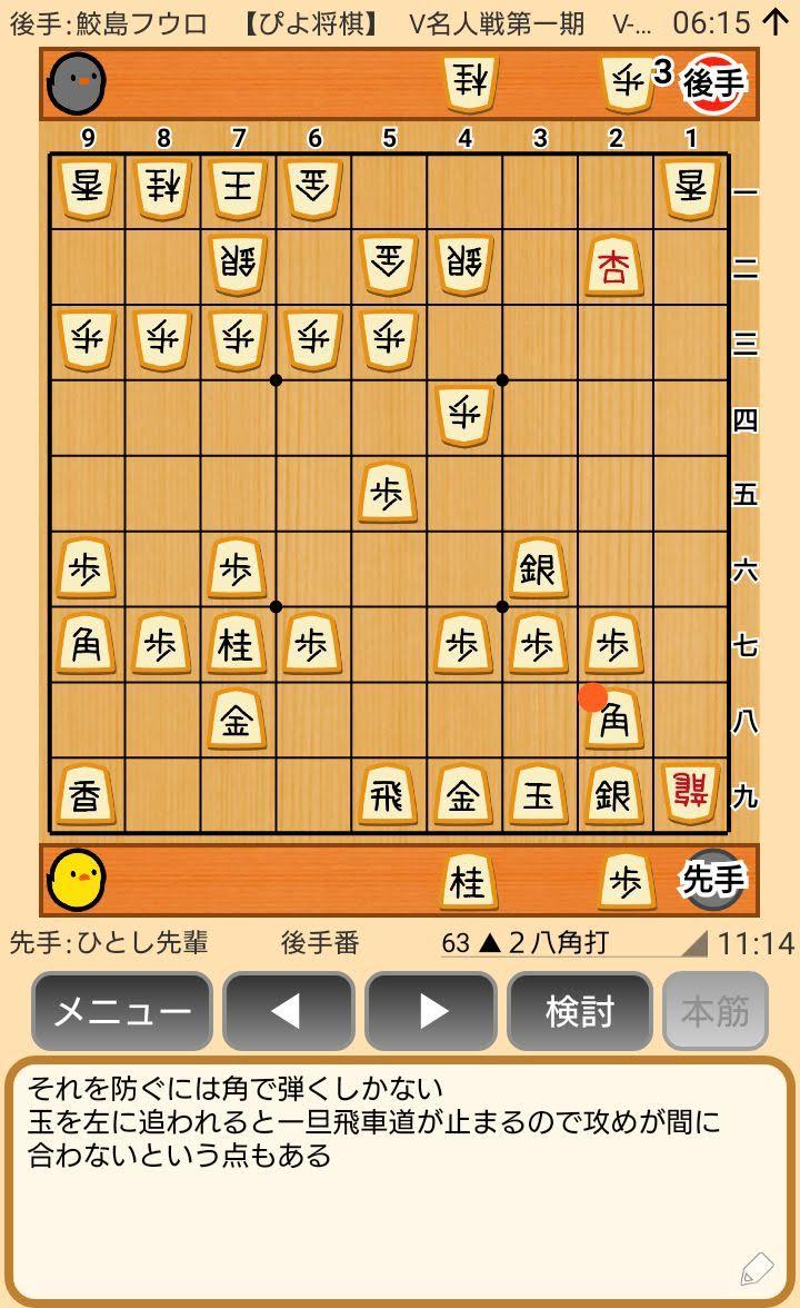 f:id:kisamoko:20200410221027j:plain
