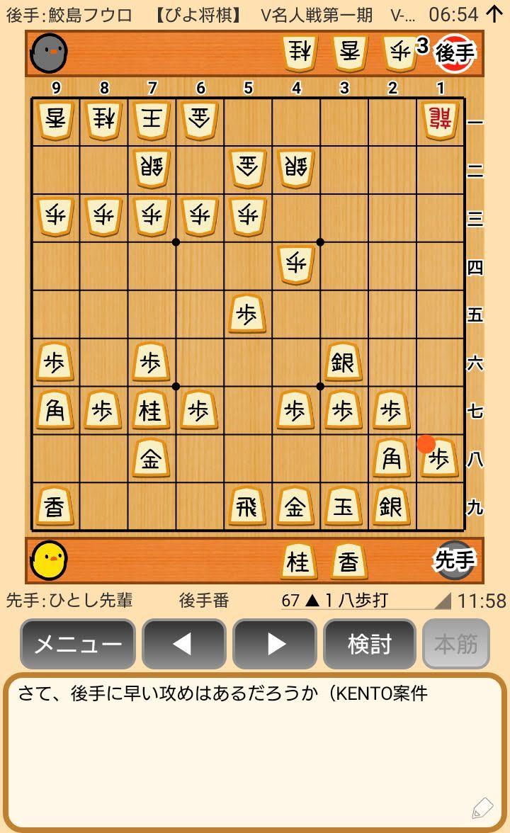 f:id:kisamoko:20200410221030j:plain