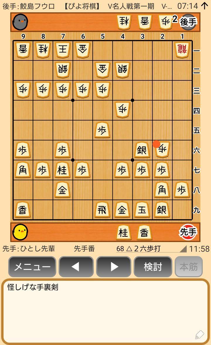 f:id:kisamoko:20200410221034j:plain