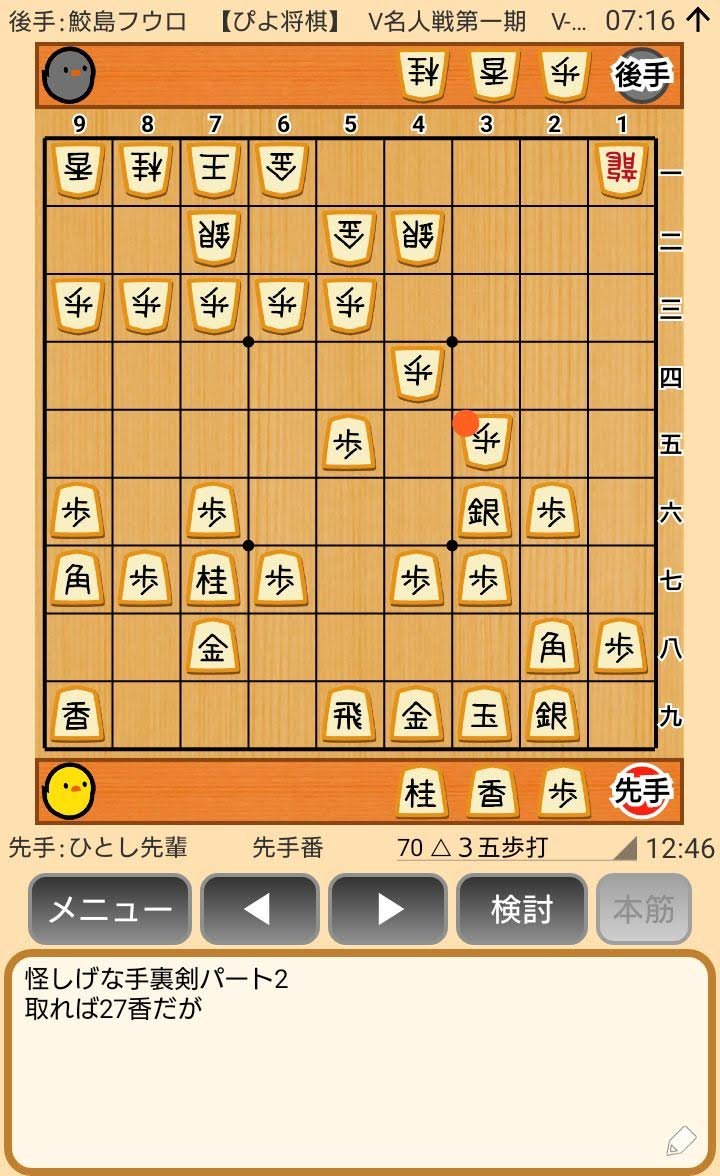 f:id:kisamoko:20200410221037j:plain