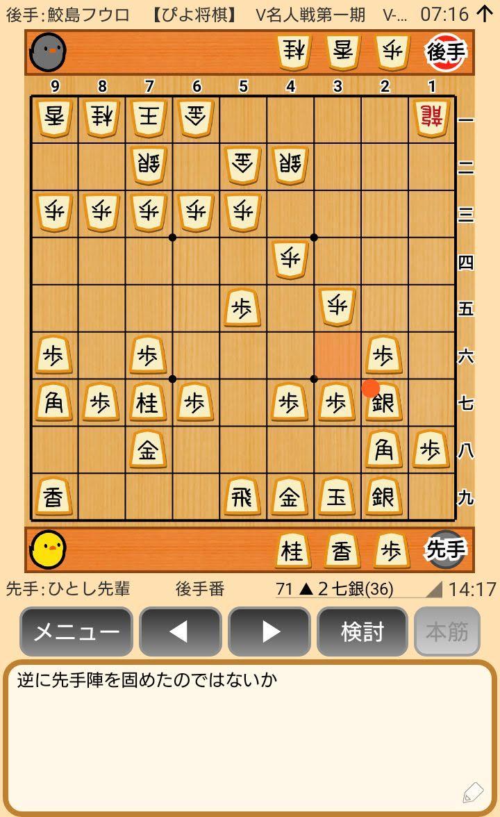 f:id:kisamoko:20200410221040j:plain