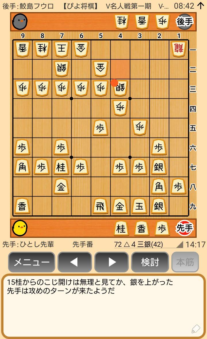f:id:kisamoko:20200410221043j:plain