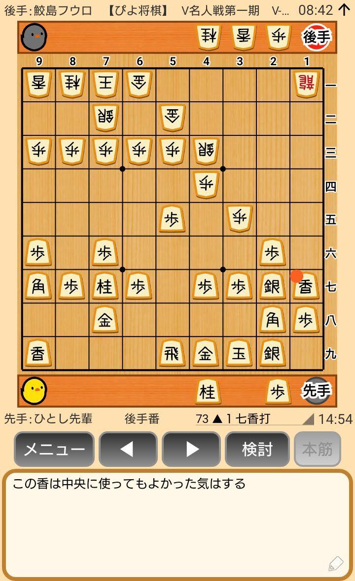 f:id:kisamoko:20200410221046j:plain