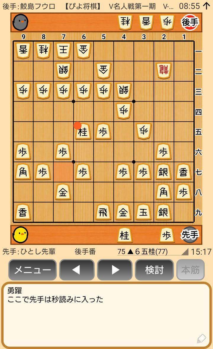 f:id:kisamoko:20200410221050j:plain