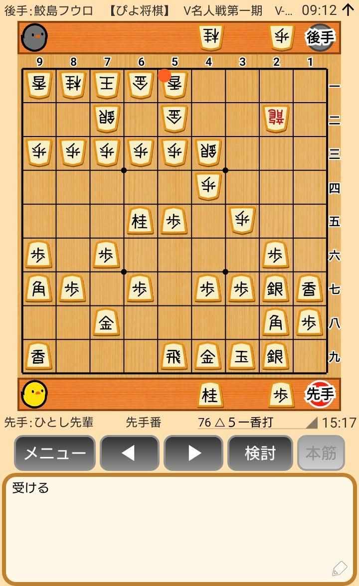 f:id:kisamoko:20200410221055j:plain