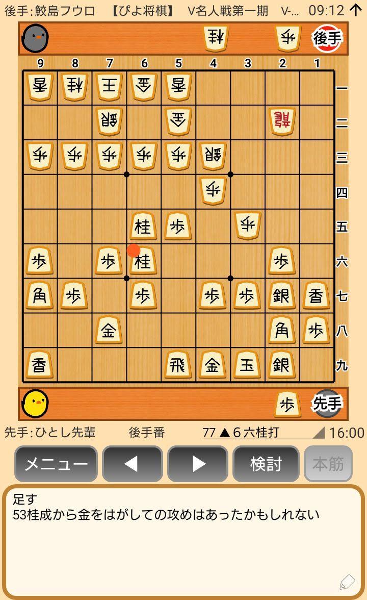 f:id:kisamoko:20200410221059j:plain