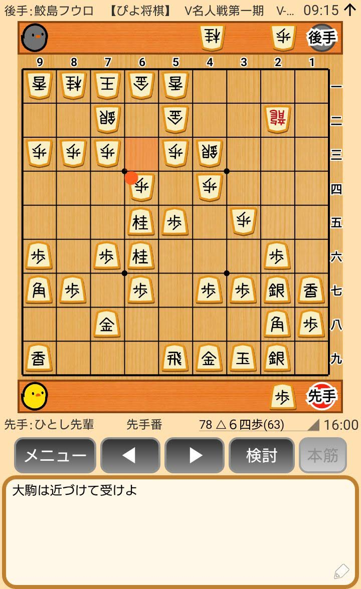f:id:kisamoko:20200410221103j:plain