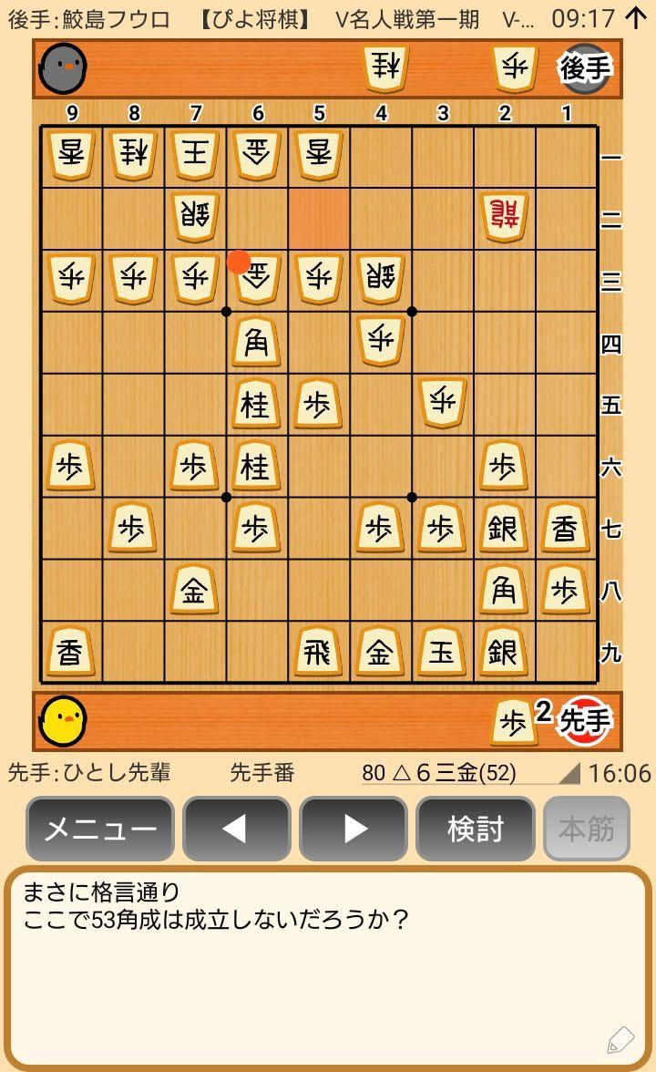 f:id:kisamoko:20200410221106j:plain