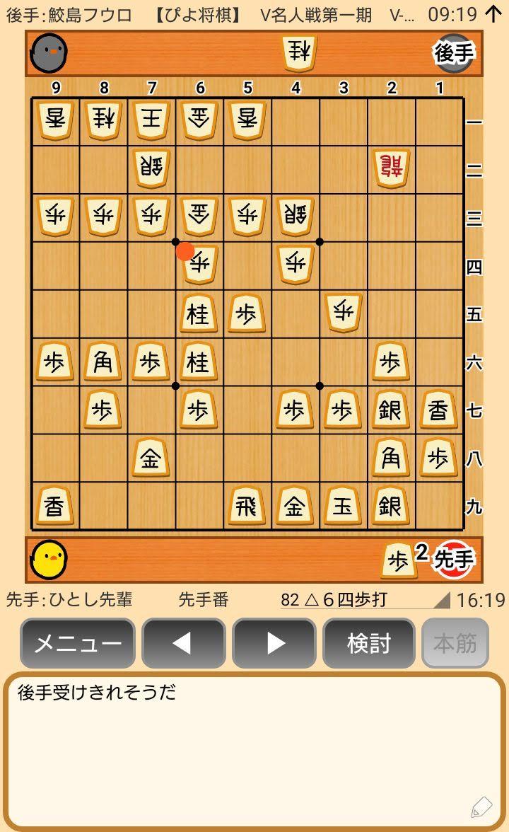 f:id:kisamoko:20200410221111j:plain