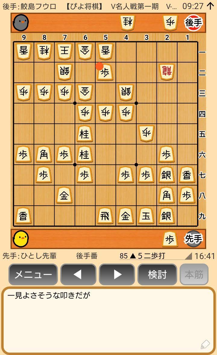 f:id:kisamoko:20200410221114j:plain
