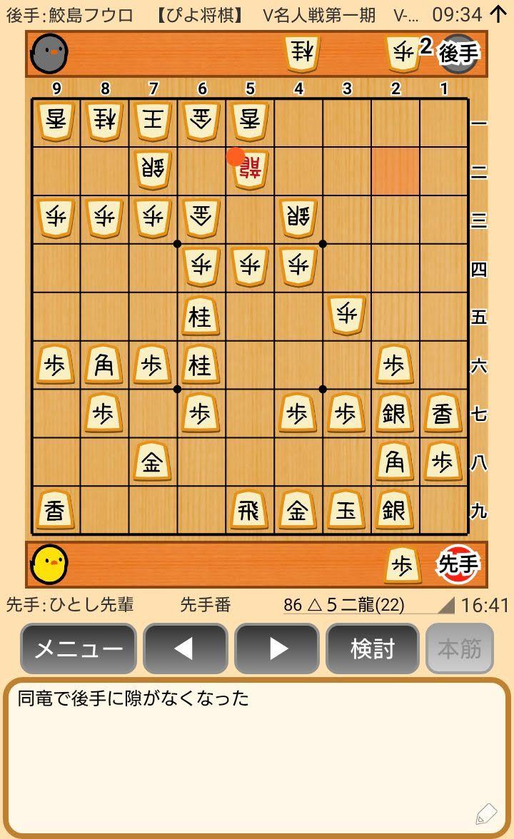 f:id:kisamoko:20200410221117j:plain