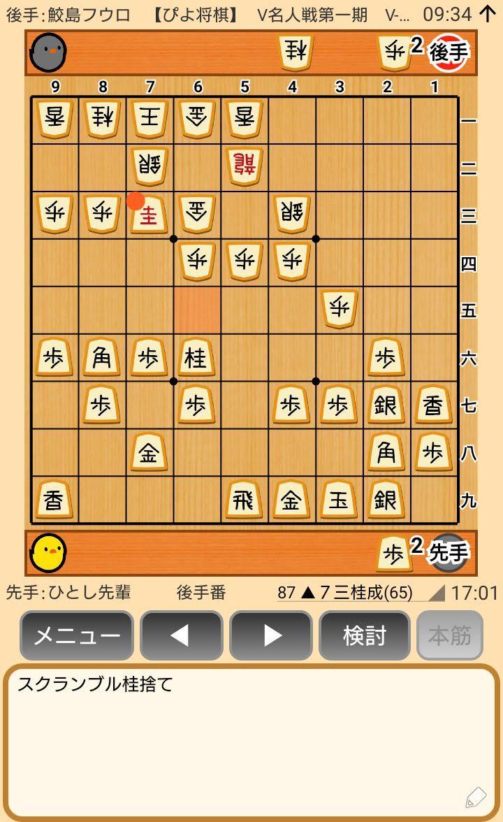 f:id:kisamoko:20200410221120j:plain