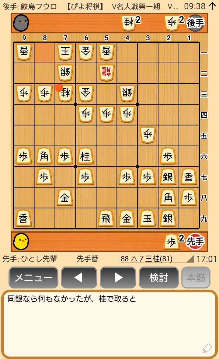 f:id:kisamoko:20200410221123j:plain