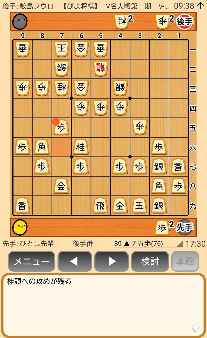 f:id:kisamoko:20200410221127j:plain