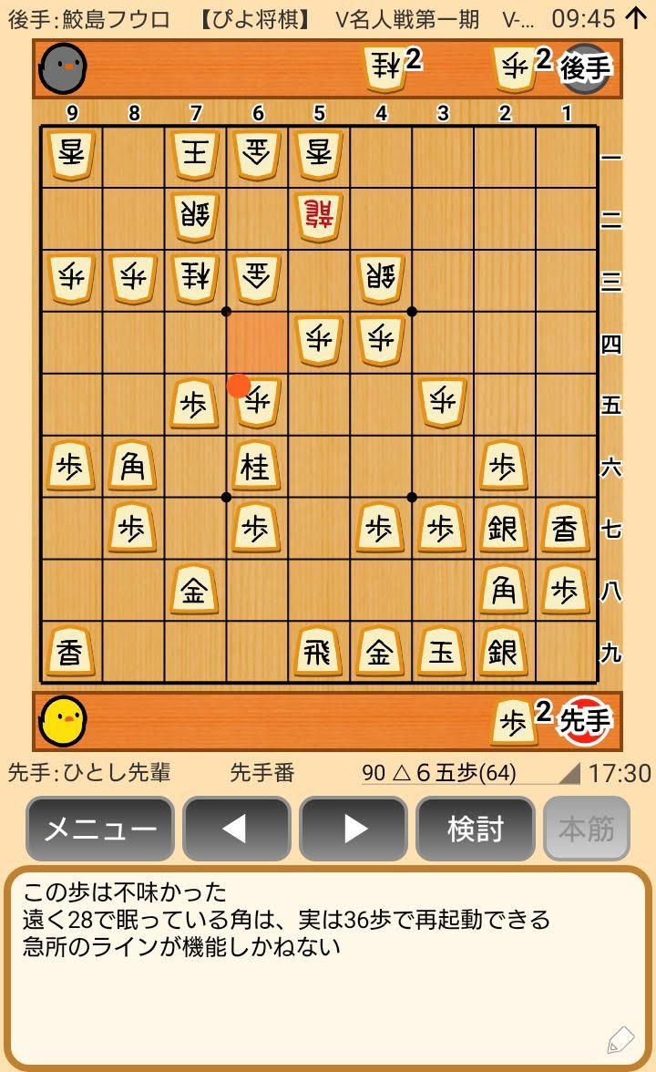 f:id:kisamoko:20200410221130j:plain