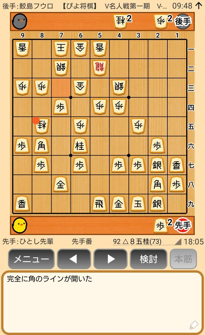 f:id:kisamoko:20200410221134j:plain