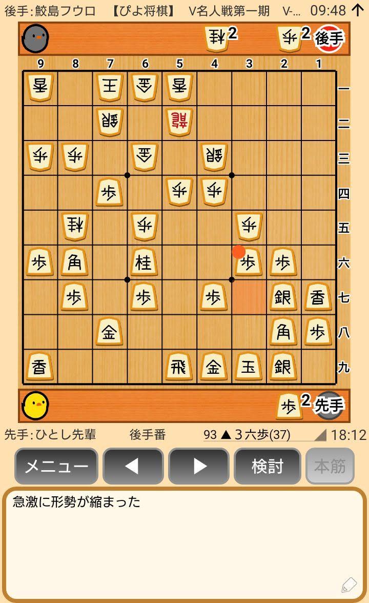 f:id:kisamoko:20200410221136j:plain