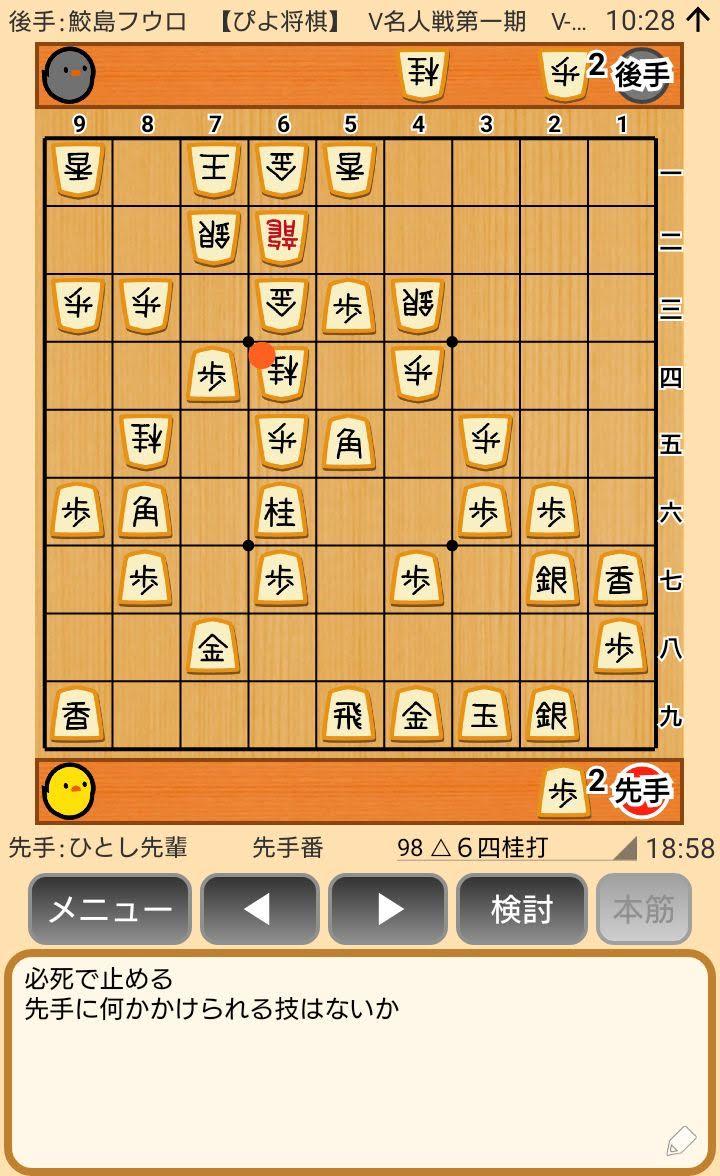 f:id:kisamoko:20200410221143j:plain