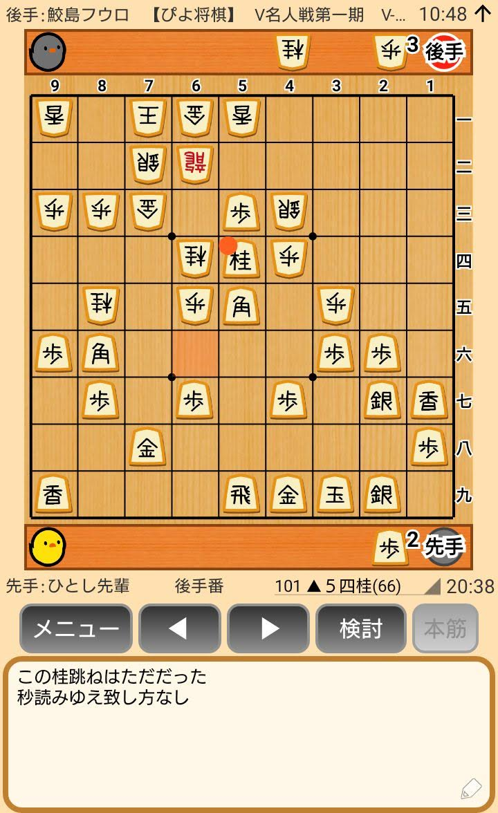 f:id:kisamoko:20200410221150j:plain
