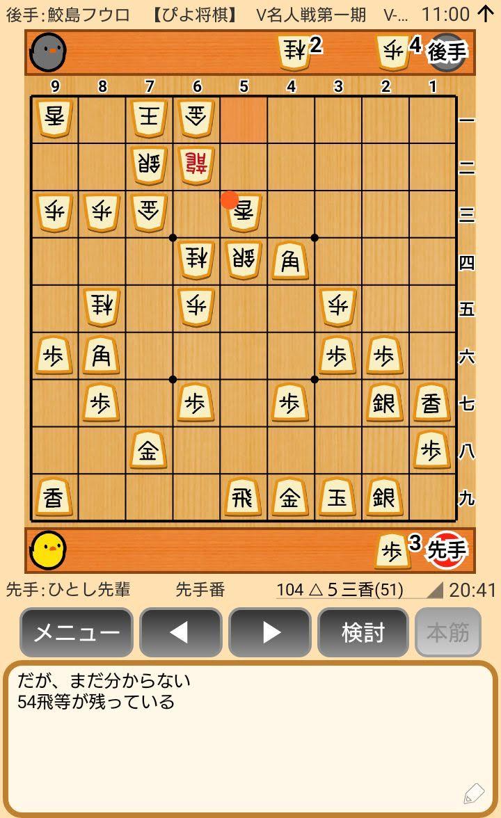 f:id:kisamoko:20200410221155j:plain