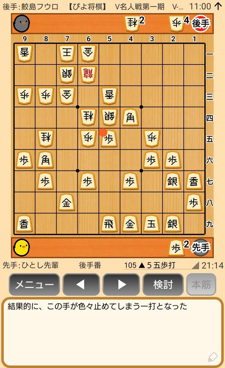 f:id:kisamoko:20200410221158j:plain