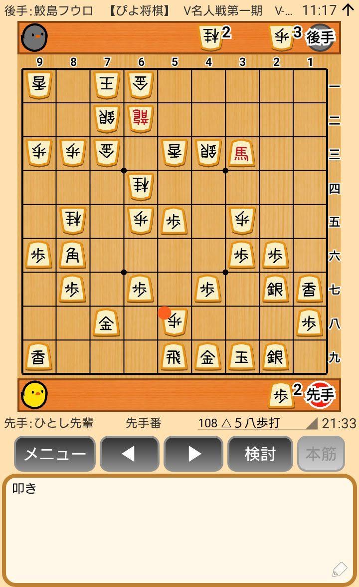 f:id:kisamoko:20200410221201j:plain