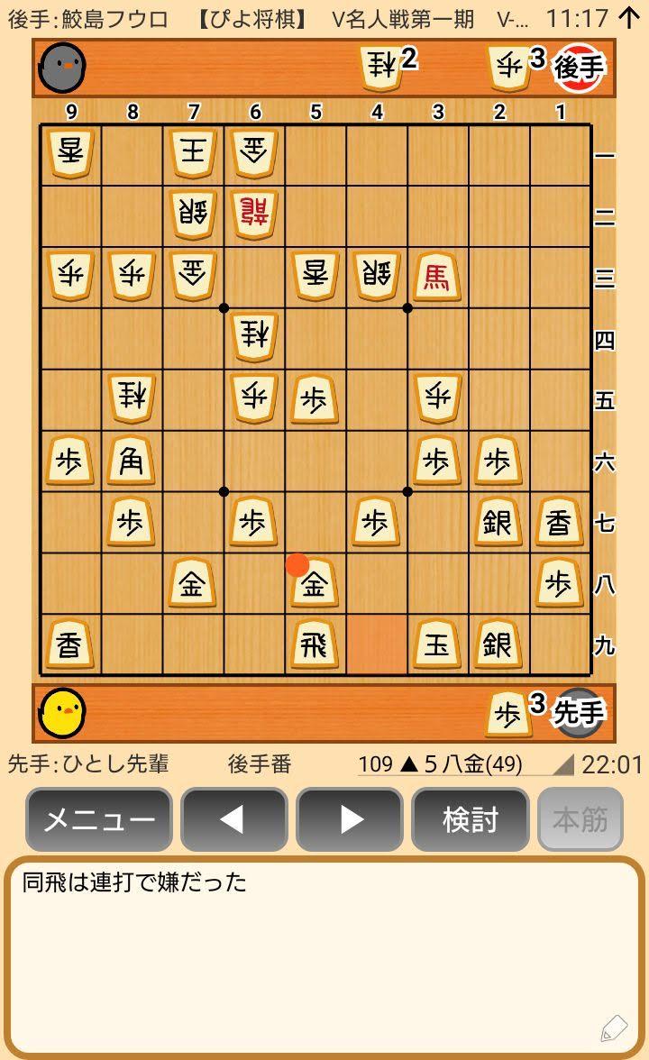 f:id:kisamoko:20200410221205j:plain