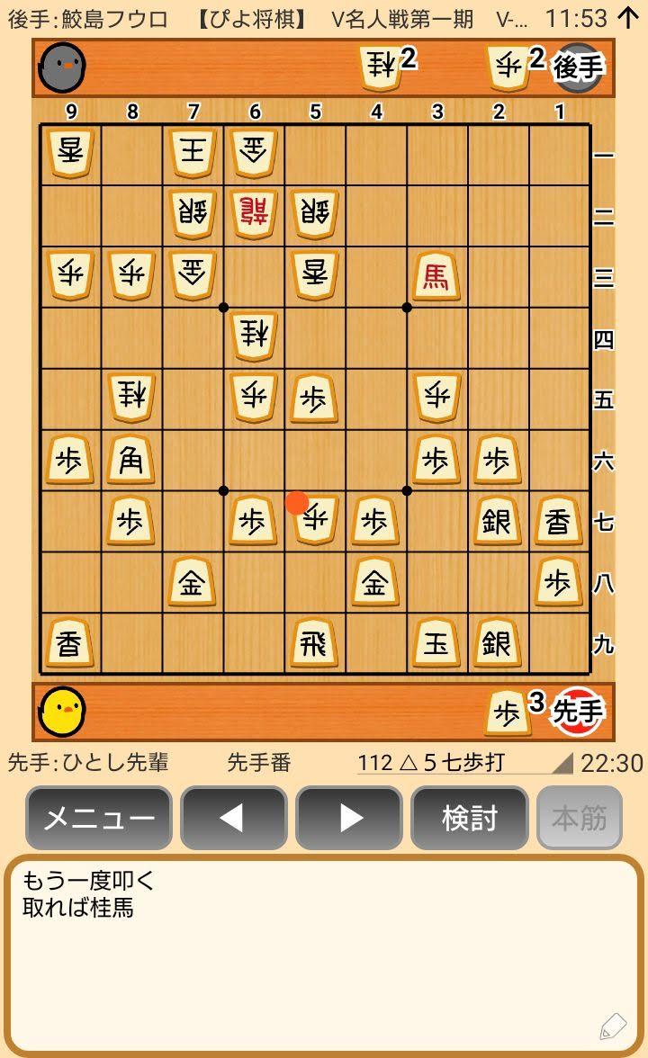 f:id:kisamoko:20200410221210j:plain