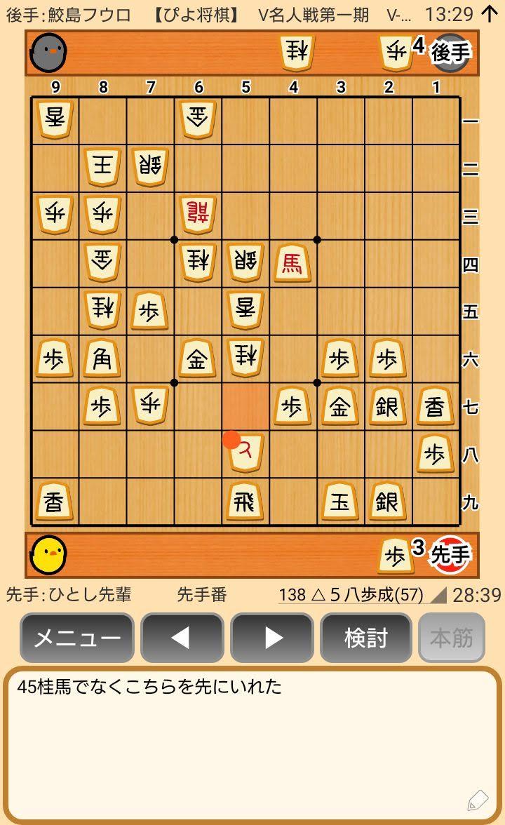 f:id:kisamoko:20200410221219j:plain