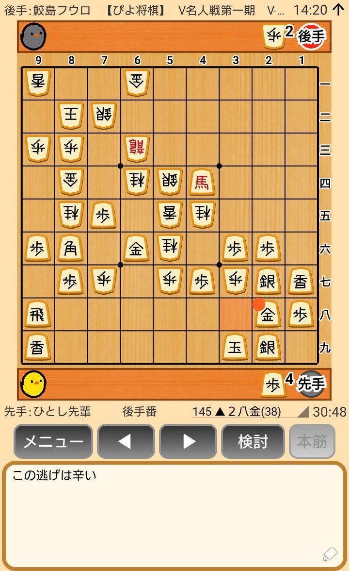 f:id:kisamoko:20200410221223j:plain