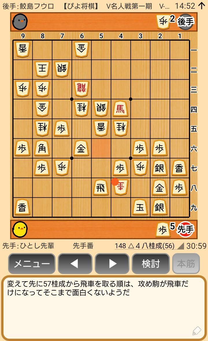 f:id:kisamoko:20200410221231j:plain