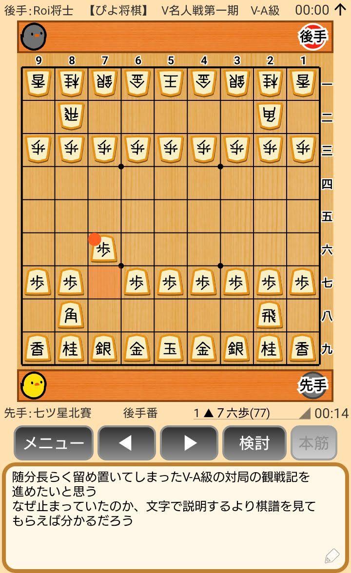 f:id:kisamoko:20200416223238j:plain