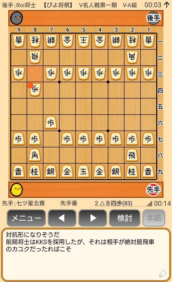 f:id:kisamoko:20200416223241j:plain