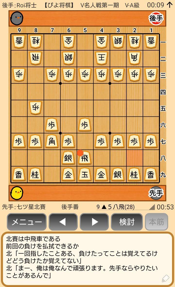f:id:kisamoko:20200416223244j:plain