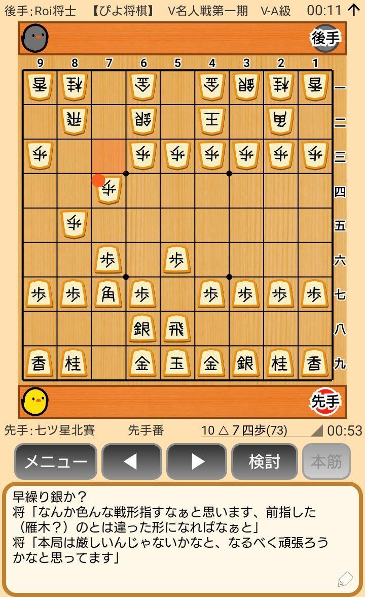 f:id:kisamoko:20200416223249j:plain