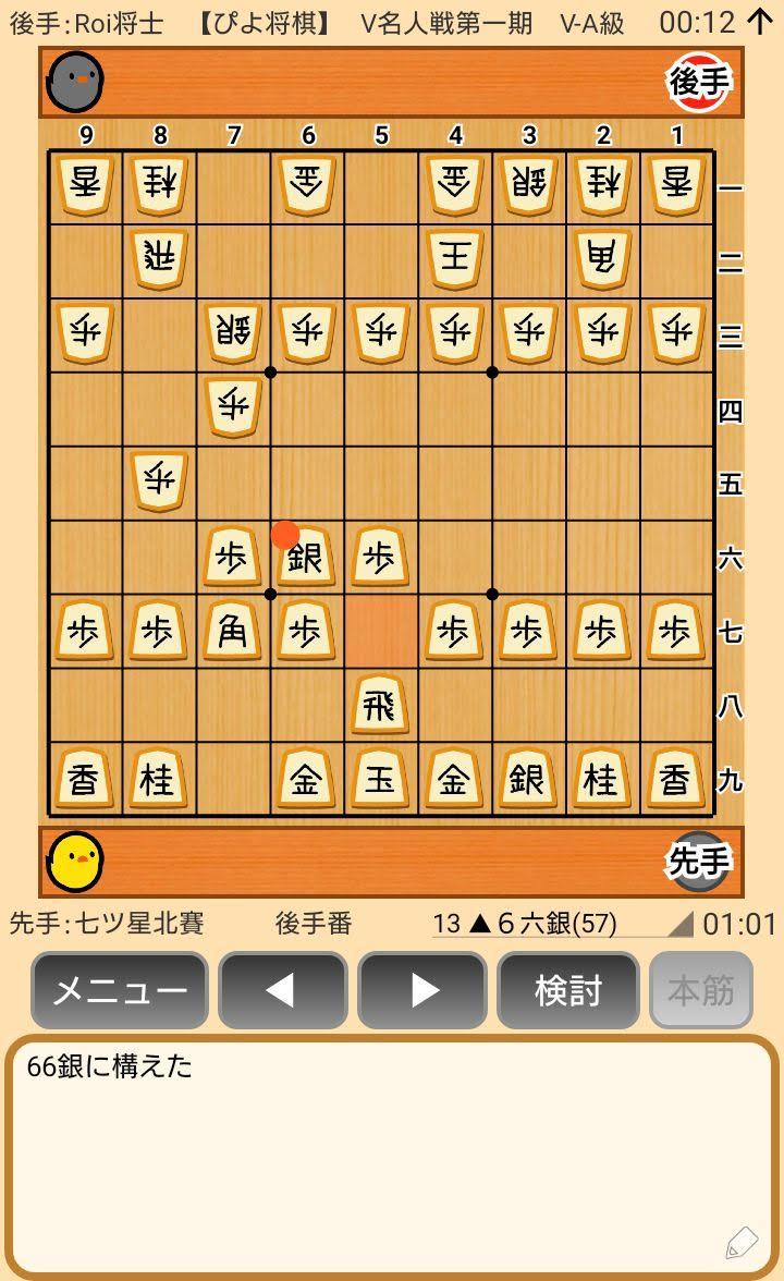 f:id:kisamoko:20200416223252j:plain