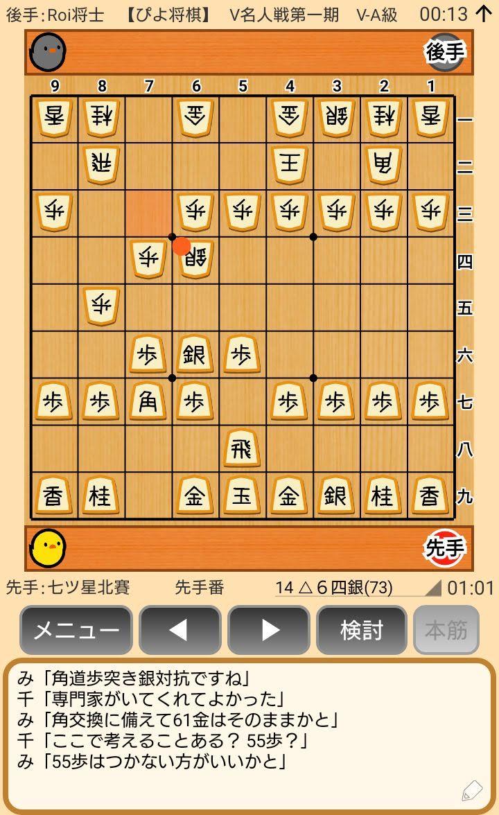 f:id:kisamoko:20200416223255j:plain