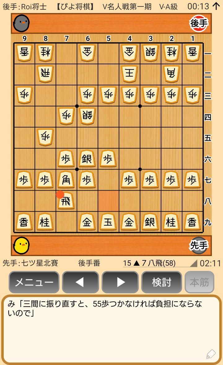 f:id:kisamoko:20200416223259j:plain