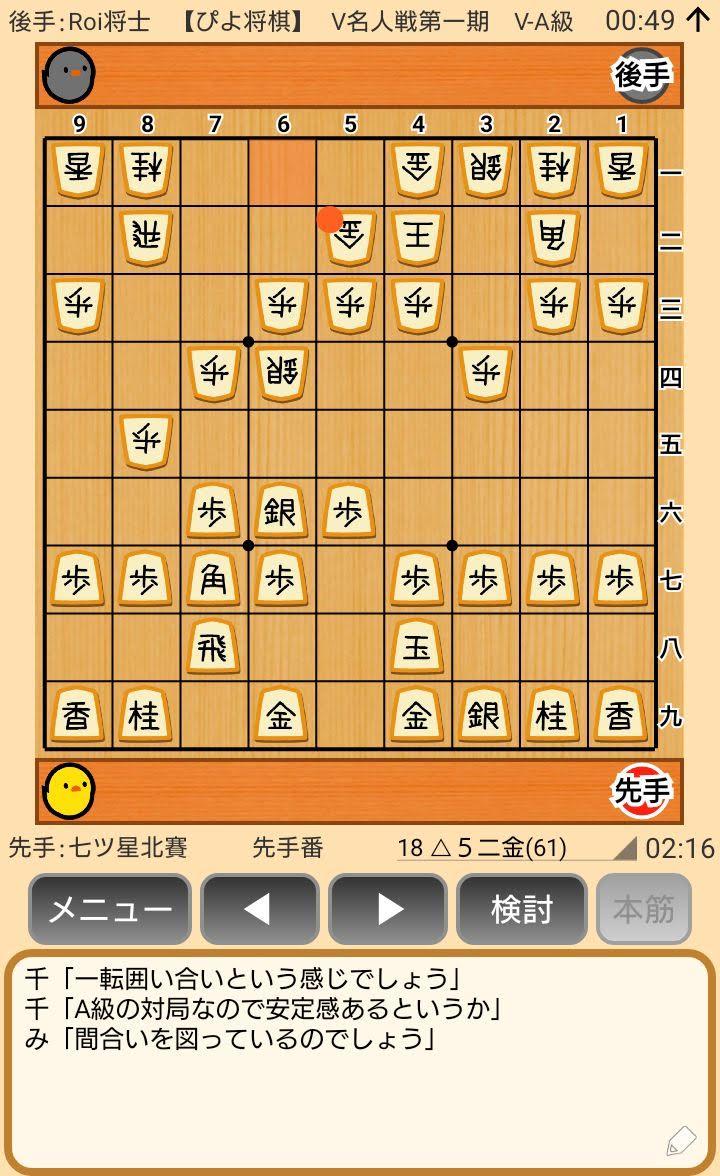 f:id:kisamoko:20200416223302j:plain