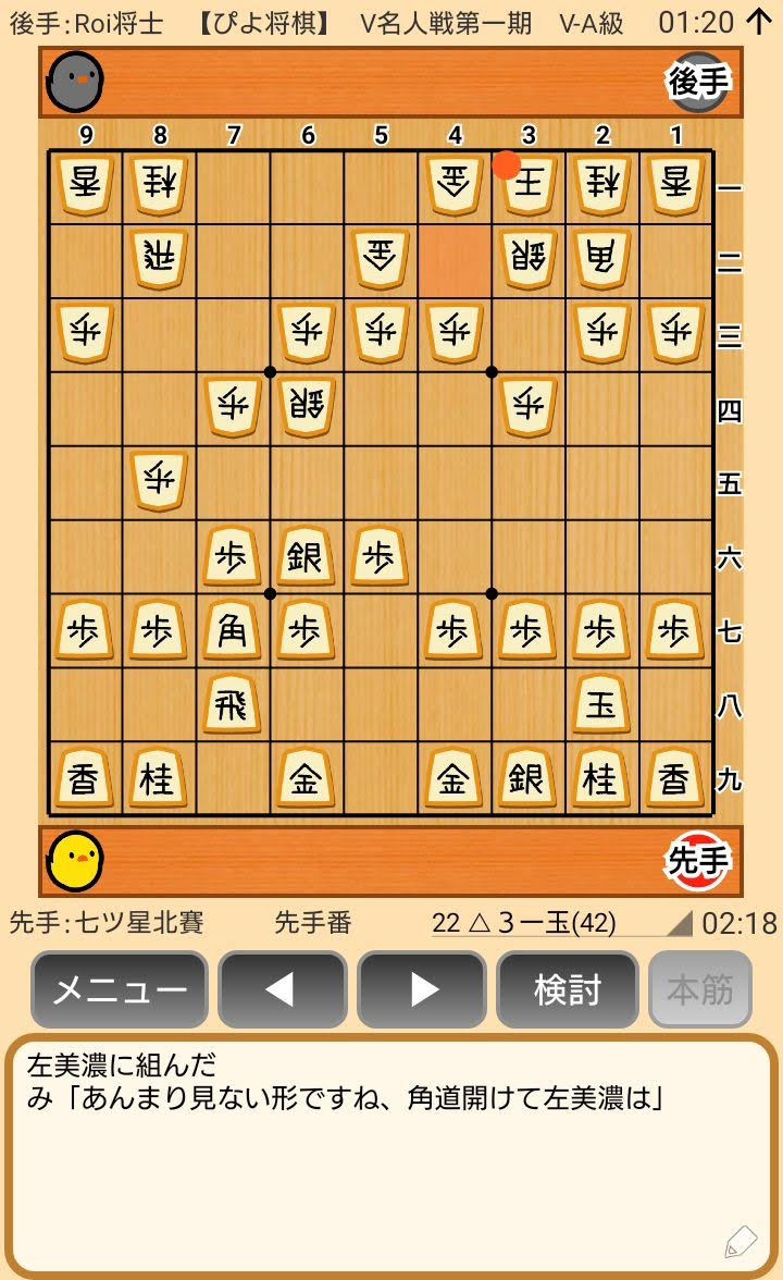 f:id:kisamoko:20200416223307j:plain