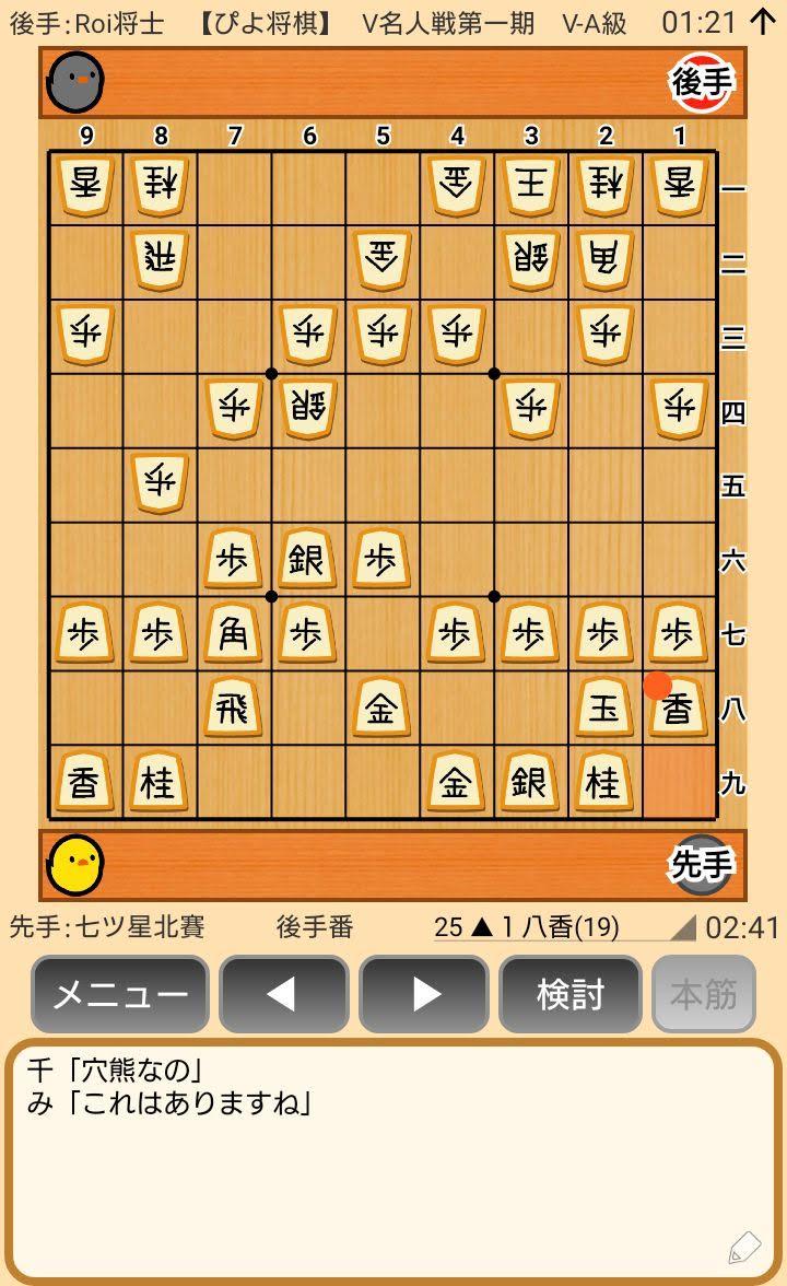 f:id:kisamoko:20200416223310j:plain