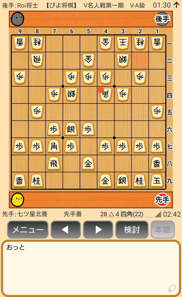 f:id:kisamoko:20200416223314j:plain