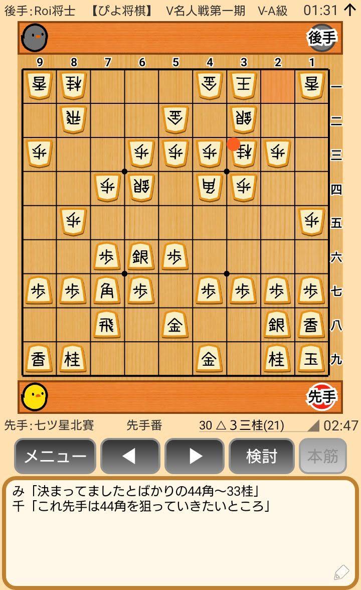 f:id:kisamoko:20200416223317j:plain