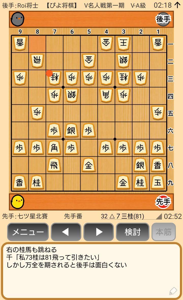 f:id:kisamoko:20200416223321j:plain
